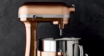 KitchenAid Pro Line Copper Stand Mixer